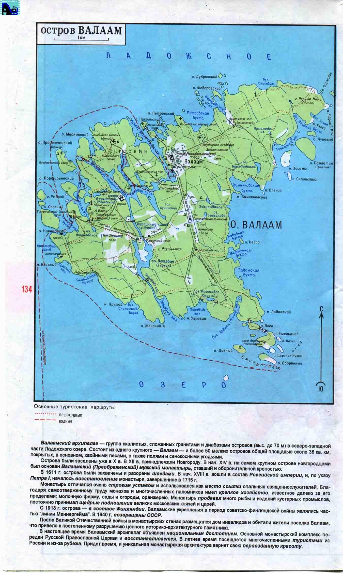 http://www.afanas.ru/maps/karjpg/kar134.jpg